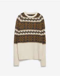 Zara | Brown Jacquard Sweater for Men | Lyst