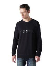 DIESEL - Black S-jappie for Men - Lyst