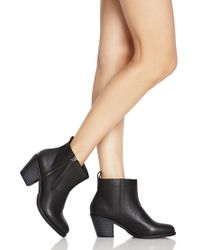Forever 21 | Black Zippered Faux Leather Booties | Lyst