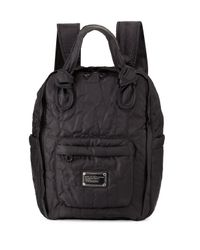 Marc By Marc Jacobs | Black Pretty Nylon Backpack | Lyst