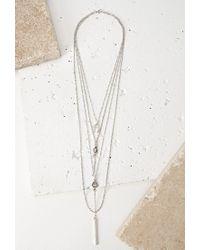 Forever 21 - Metallic Horseshoe Charm Layered Necklace - Lyst