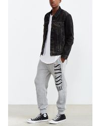 Stussy - Gray Vibe Fleece Jogger Sweatpant for Men - Lyst