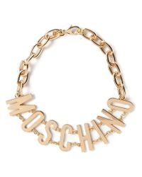Moschino - Metallic Logo Charm Necklace - Lyst