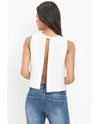 Forever 21 | White Slit-back Top You've Been Added To The Waitlist | Lyst