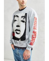 Urban Outfitters | Gray Sade Smooth Operator Sweatshirt for Men | Lyst