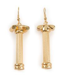 Malibu 1992 | Metallic 'Pandora' Small Column Earrings | Lyst