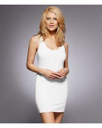 Fine Lines - White Australia Pure Cotton Wide Strap Body Slip - Lyst