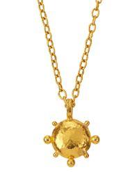 Gurhan - Metallic 24k Solar Pendant Necklace - Lyst