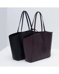 Zara | Black Combined Tote | Lyst