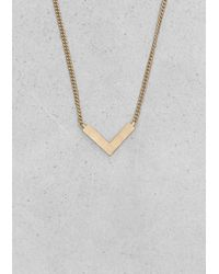 & Other Stories | Metallic Arrow Necklace | Lyst