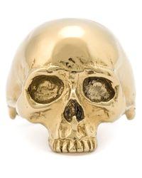Mastermind Japan | Metallic Skull Ring | Lyst