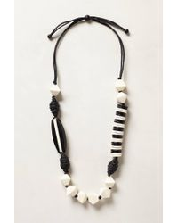 Anthropologie - Black Layered Bosco Necklace - Lyst