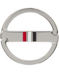 Thom Browne - Metallic Silver Circle Keychain for Men - Lyst