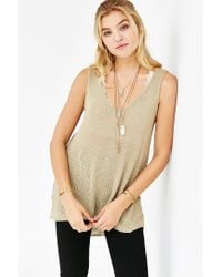 Project Social T | Natural Jessie Tunic Tank Top | Lyst