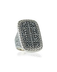 Konstantino - Metallic Large Silver Rectangle Filigree Ring - Lyst