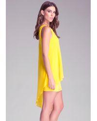 Bebe Yellow Asymmetric Drape Dress