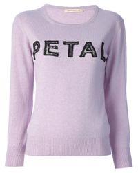 Christopher Kane | Purple Petal Sweater | Lyst
