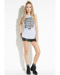 Forever 21 | Gray Civil Fitness Fashion Muscle Tee | Lyst