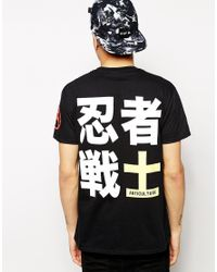 Anticulture - Black T-Shirt With Cherub Logo And Japanese Back Print for Men - Lyst