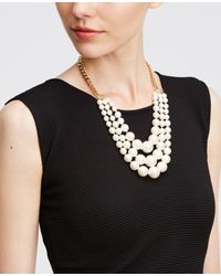 Ann Taylor | White Triple Layer Pearlized Collar | Lyst