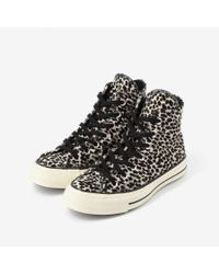 Converse | Black Chuck Taylor All Star 70 Cheetah Pony Hair | Lyst