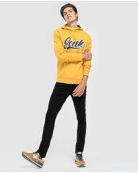 GREEN COAST - Yellow Hooded Sweatshirt for Men - Lyst