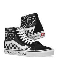 Vans - Black Ua Sk8-hi Reissue Japanese Style for Men - Lyst