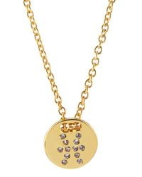 Gorjana - Metallic Astrology Shimmer Disc Necklace - Lyst