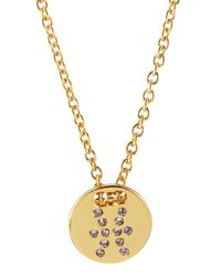 Gorjana | Metallic Astrology Shimmer Disc Necklace | Lyst