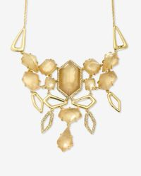 Alexis Bittar - Metallic Articulating Citrine Crystal Bib Necklace - Lyst
