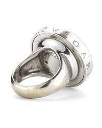 BVLGARI - White Pre-owned 18kw Diamond Andonyx Swirl Ring - Lyst