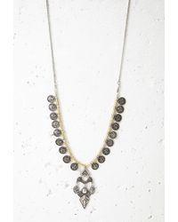 Forever 21 | Metallic Etched Charm Necklace | Lyst