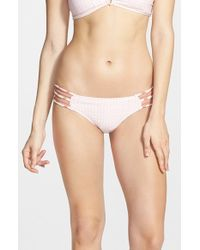 Rip Curl - White 'freedom' Bikini Bottoms - Lyst