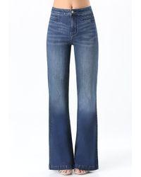 Bebe Blue High Waist Flared Jeans