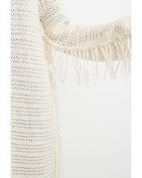 Forever 21 - Natural Loose Knit Tasseled Cardigan - Lyst