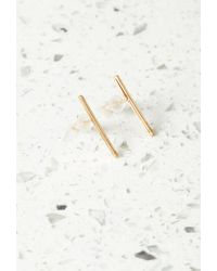 Forever 21 | Metallic By Boe Mini Linear Earrings | Lyst