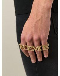 KTZ - Metallic 'koemoe' Knuckleduster Ring - Lyst
