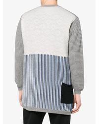 Curieux - Multicolor Cashmere Multi Fabric Cardigan for Men - Lyst