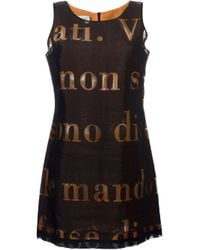 Moschino | Brown Layered Letter Dress | Lyst