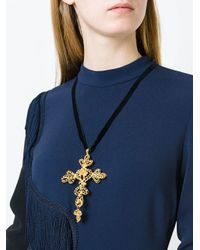 Christian Lacroix | Black Baroque Cross Pendant Necklace | Lyst