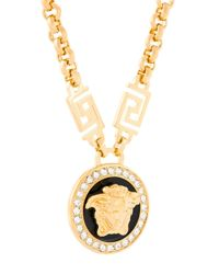 Versace - Metallic 'medusa Tassel' Necklace - Lyst