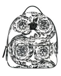 Versace | White 'baroque Medusa' Backpack | Lyst