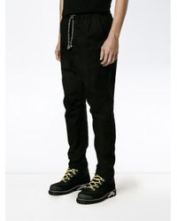 White Mountaineering - Black Drawstring Trousers for Men - Lyst