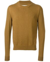 Maison Margiela | Natural Thick Knit Front Panel Jumper for Men | Lyst