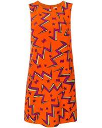 M Missoni | Orange Stars Print Shift Dress | Lyst