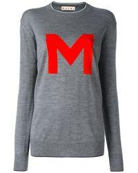 Marni - Gray M Jumper - Lyst