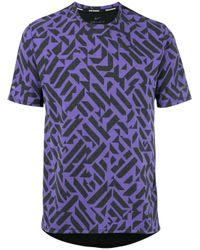 Nike | Black Graphic Print T-shirt for Men | Lyst