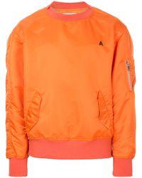 Ambush | Orange Ma-1 Pullover for Men | Lyst
