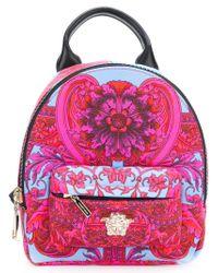 Versace - Pink Baroccoflage Backpack - Lyst