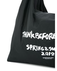 Yoshiokubo - Black X Mspc Tote Bag - Lyst